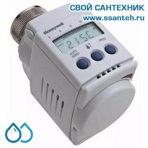 10470 Honeywell HR40 Электронная термоголовка Raumtronik, +8...+28°C, с переходниками к клапанам других производителей