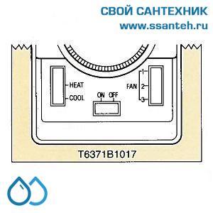 15740 HONEYWELL T6371B1017 Термостат для вентиляции 3-х ск., 10-30С, 230В, антисипатор, нагрев/охлаждение