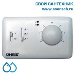 16334 HERZ 1779505 Регулятор комнатной температуры для фанкойлов 230В,
