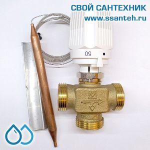 18837 TERMICUS 7761T742002 Клапан трехходовой термостатический для теплого пола, DN20, +20...+50°С,  Kvs 3,0 м3/час, с выносным термобаллоном
