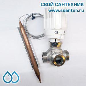18857 TERMICUS 7761T742044 Клапан трехходовой термостатический для теплого пола, DN15, +20...+50°С, Kvs 3,5 м3/час, с выносным термобаллоном (правый)